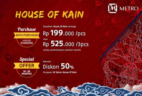 House Of Kain