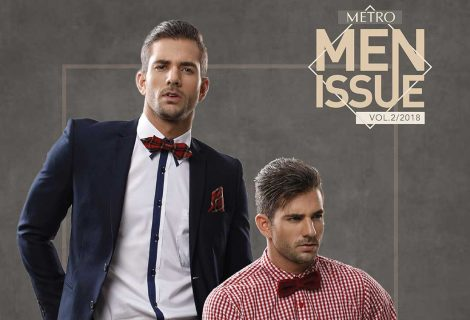 Men Issue E-Catalogue