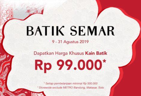 Merah Putih Nusantara