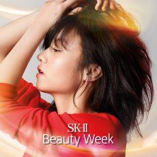 SK-II Beauty Week