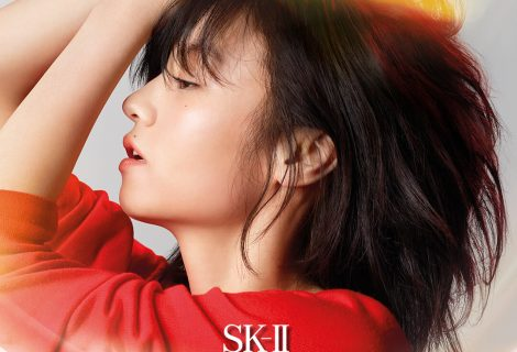 SK-II Beauty Week
