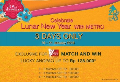 Lunar Lucky Angpao